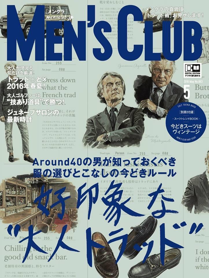 MENSCLUB①